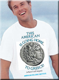 Greek Tshirt