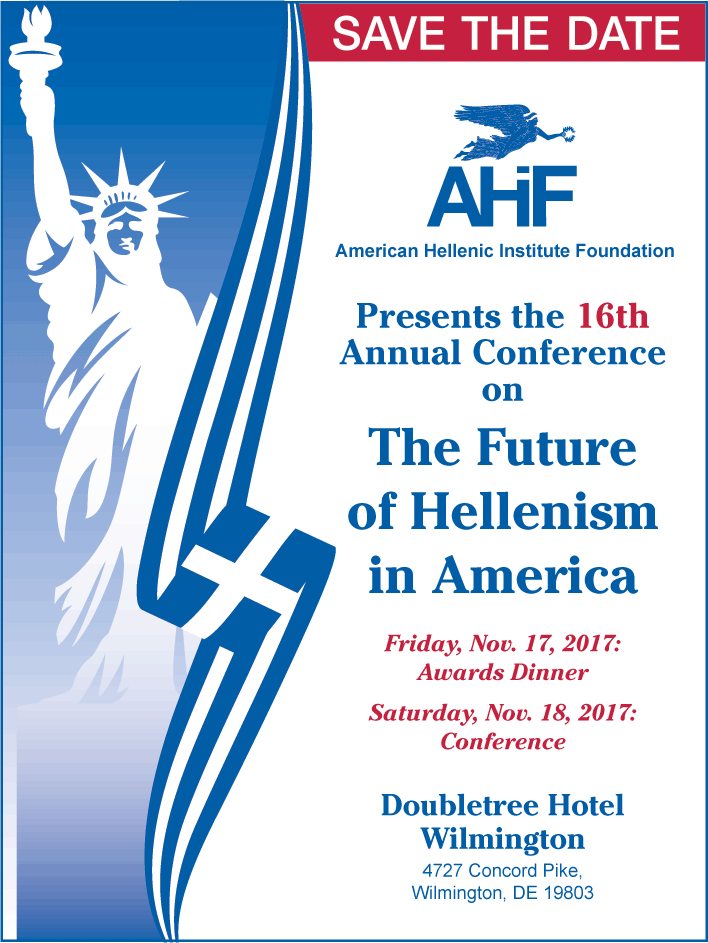 2017AHI 16th Future Announcement Flyer